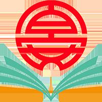 百安消防学校